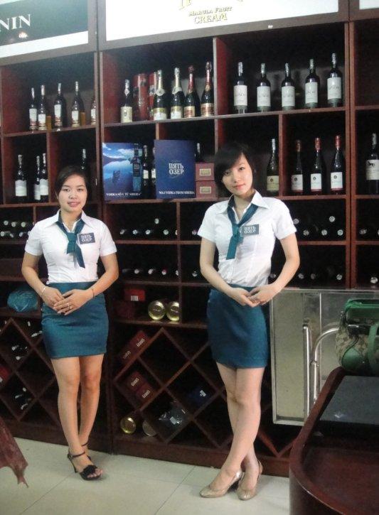 Tuyển nhân viên PG tại đà nẵng | việc tìm người tại đà nẵng